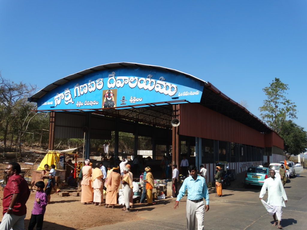 Sakshi Ganapathi Temple